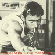NEW MUSIC: The Eastern ~ The SteppingRazor