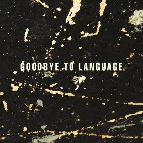 ALBUM REVIEW: Daniel Lanois –Goodbye ToLanguage