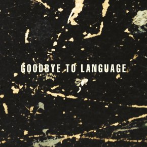 ALBUM REVIEW: Daniel Lanois – Goodbye To Language
